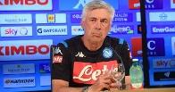 ancelotti-conf-2019-1.jpg