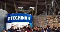 botteghino_sanpaolo_biglietti.jpg
